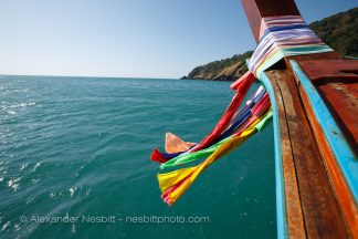 Long Tail Boat - honoring the goddess of travel